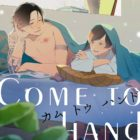 Come to Hand