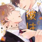 Akari to Kare wa Nayamashii Vols. 1-2